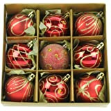 Set of Nine Red & Gold Christmas Tree Baubles (6cm)