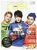 K-COLLECTION FAST JAPAN (ケーコレクション ファストジャパン) 2013年 06月号