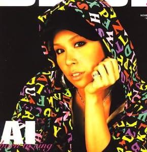 BLAST (ブラスト) 2006年 11月号 [雑誌]