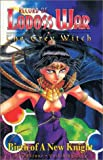 Record of Lodoss War: The Grey Witch, Vol. 2 - Birth of a New Knight (1562199285) by Mizuno, Ryo
