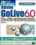 """Adobe GoLive 6.0 su�""""pa�"""" rifarensu :..."""
