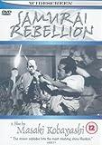 Samurai Rebellion [DVD] [1967]