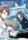 アイドルマスター シンデレラガールズ コミックアンソロジー cool (DNAメディアコミックス)