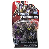 Kickback TG-08 Transformers Generations Takara Tomy Action Figure