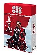 真田丸 完全版 第壱集 [Blu-ray]