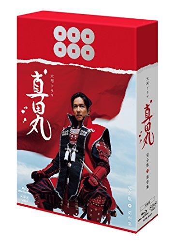 【Amazon.co.jp限定】真田丸 完全版 第壱集(「真田丸」扇子付) [Blu-ray]