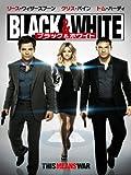 Black&White/ブラック&ホワイト (字幕版)