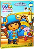 Dora The Explorer – 1 (Mandarin Chinese Edition) Reviews