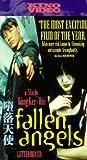 echange, troc Fallen Angels [VHS] [Import USA]