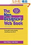Non-Designer's Web Book, The