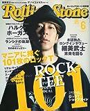 Rolling Stone (ローリング・ストーン) 日本版 2009年 06月号 [雑誌]