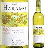 ハラモ ヴィンテージ 甲州 シュール・リー [2015] ハラモワイン