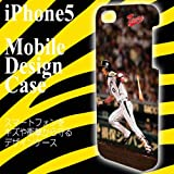 阪神タイガース スマホケース 0大和 iPhone5 iPhone5 ケース iPhone5 カバー iPhone 5 ケース カバー iPhone5カバー iPhone5ケース iPhoneアクセサリー