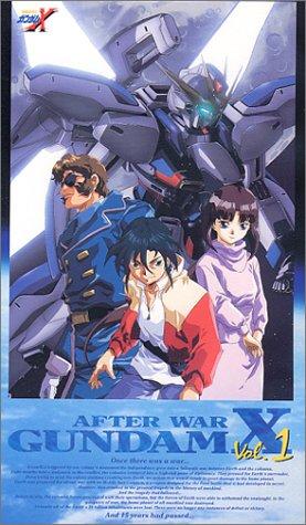 機動新世紀ガンダム X vol.1 [VHS]