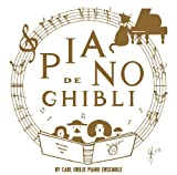 �ԥ��Τǥ��֥� Studio Ghibli Works Piano Collection