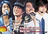 F4 ファンタジー・ライブ・コンサート・ワールド・ツアー・アット・ホンコン・コロシアム [DVD]