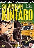 echange, troc Salaryman Kintaro - Vol. 2