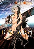 EX-ARM エクスアーム 4 (ヤングジャンプコミックス)