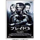 ブレイド3 アンレイテッド・コレクターズ・エディション [DVD]