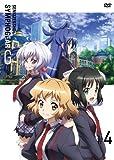 戦姫絶唱シンフォギアG 4(初回限定版) [DVD]