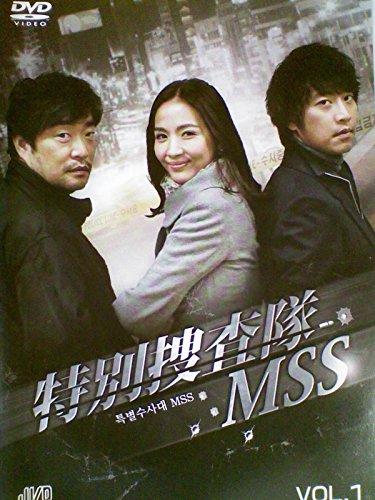 特別捜査隊MSS 1 [DVD]