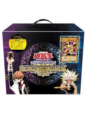 遊戯王 日本語版 デュエルモンスターズ ストラクチャーデッキ デラックスセット Volume.2