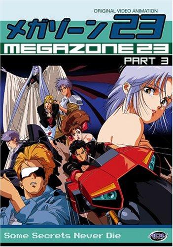 Megazone 23 Pt 3 [DVD] [Import]