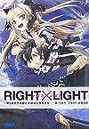 RIGHT×LIGHT―空っぽの手品師と半透明な飛行少女 (ガガガ文庫 つ 2-1)
