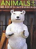 ANIMALS+ MISAWA ATSUHIKO