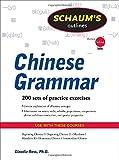 Schaum's Outline of Chinese Grammar (Schaum's Outlines)