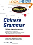 Schaum's Outline of Chinese Grammar