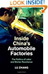 Inside China's Automobile Factories:...