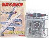 タカラ [1S] TMW 1/144 世界の傑作機 Vol.3 シークレット Bf109 F-7 日本陸軍実用試験機 単品