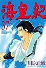 海皇紀 第37巻 2008年09月17日発売