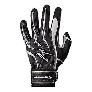 Mizuno Pro Limited Batting Glove by Mizuno
