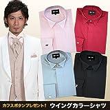 ウイングカラーシャツ!ドレスシャツカフスボタン付 新郎用 タキシードシャツ フォーマルシャツ!W-1