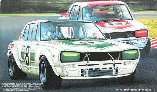 1/24ヒストリックレーシングカーシリーズ14 KPGC10 ハコスカ長谷見
