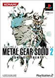 Metal Gear Solid 2: Sons of Liberty (Konami Palace Selection) [Japan Import]