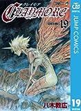 CLAYMORE 19 (ジャンプコミックスDIGITAL)