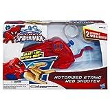 Marvel Ultimate Spider-Man - Motorized String Web Shooter