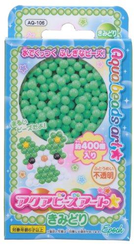 Green Ki aqua beads Art