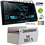 VW-Golf-5-V-Kenwood-DPX-3000U-2DIN-USB-CD-MP3-Autoradio-Einbauset