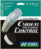 ヨネックス サイバーナチュラルコントロール ナチュラル CSG550C 206