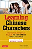img - for Tuttle Learning Chinese Characters: (HSK Levels 1 -3) A Revolutionary New Way to Learn and Remember the 800 Most Basic Chinese Characters book / textbook / text book