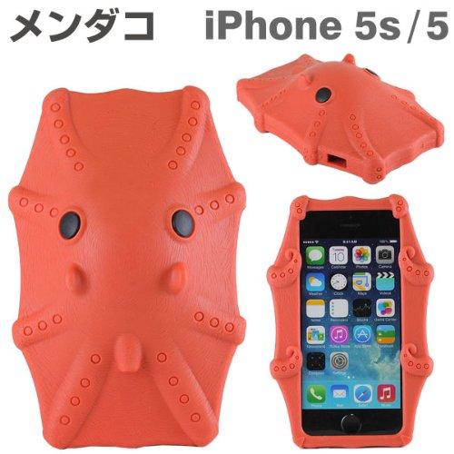 docomo au SoftBank iPhone5 iPhone5s メンダコ シリコン iPhone ケース カバー
