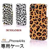 【30051】【ブラウン】人気ヒョウ柄デザイン【iPhone4s】【iPhone4】 専用ケース・スマホケース・