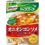クノール カップスープ オニオンコンソメ 34.5g×10個