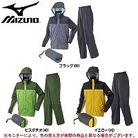 MIZUNO(ミズノ) ベルグテックEX ストームセイバーIV レインスーツ 73FF301 メンズ レインウェア