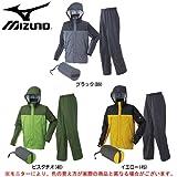 MIZUNO(ミズノ) ベルグテックEX ストームセイバーIV レインスーツ 73FF301 メンズ レインウェア (ピスタチオ(40), M)