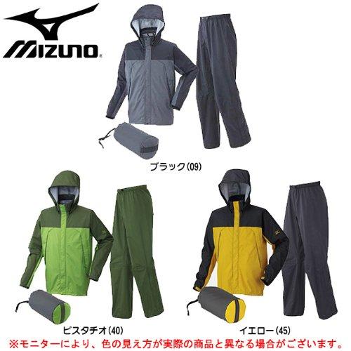 MIZUNO(ミズノ) ベルグテックEX ストームセイバーIV レインスーツ 73FF301 メンズ レインウェア (イエロー(45), M)